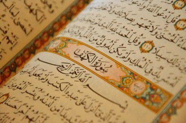 Libyan, Moroccan Contenders Come First in Berlin Quran Contest