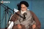 Imam Khomeini (RA) Documentary Broadcast in Venezuela
