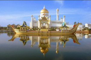 Brunei, A Wealthy Islamic Country