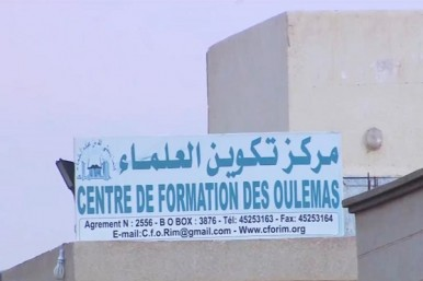Mauritania Scholars Training Center's License Revoked