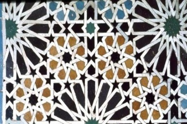 Int'l Workshop in Istanbul Focuses on Geometric Patterns in Islamic Art