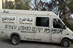 Fanatic Zionist Settlers Slash Tires, Spray Racist Graffiti near Salfit
