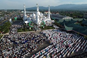 Eid al-Adha All over the World